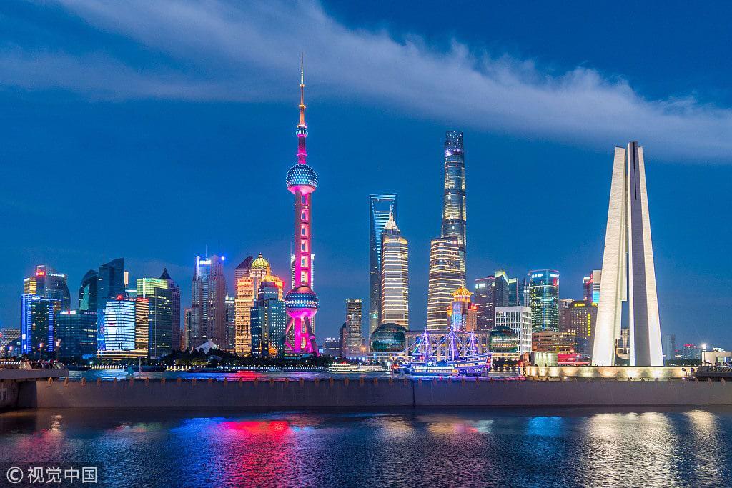Shanghai Hongqiao International Airport